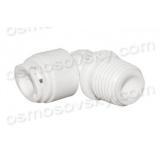 Aquafilter A4MC4-W + A4SE4 комплект 1/4 1/4 1/4 РН х до шлангу