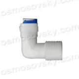 "Aquafilter A4ME5-W knee 3/8 ""x 1/4 BH to the hose"