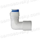 """Aquafilter A4ME5-W коліно 3/8 """"х 1/4 Pн до шлангу"""