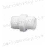 Aquafilter FXCG12 сполучна муфта 1/2