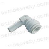 Aquafilter A4SE4 knee - regulator to the hose 1/4 x 1/4 insert