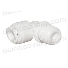 Aquafilter A4MC4-W + A4SE4 set PH 1/4 1/4 x 1/4 in hose corner osmosis