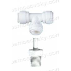 Aquafilter A4SA4-W + A4TU4-W  тройник - комплект