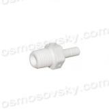 Aquafilter A4SA4-W муфта - 1/4 РН x 1/4 вкладыш