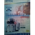 Crystal CFRO-550P reverse osmosis filter with pump, Ukraine