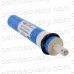 Dow Filmtec TW30-1812-75 membrane element in the reverse osmosis filter, USA