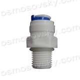 "Connector QC-HP; 1/4 ""QC-1/4"" HP; QC-1044"