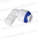 """Зворотний клапан кутовий пластиковий 1/4""""QC-1/8""""НР; QCBV-3"""