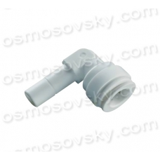Aquafilter A4SE4 knee - regulator to the hose 1/4 x 1/4 insert fitting filter housing, post-filter