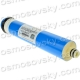 Vontron ULP1812-75 membrane in the reverse osmosis filter