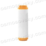 H2O B-ST softening cartridge